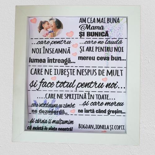 RAMA TABLOU PERSONALIZAT MAMA/BUNICA